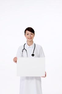 メッセージボードを持つ看護師の写真素材 [FYI01530116]