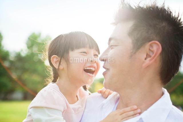 父と子の写真素材 [FYI01536855]