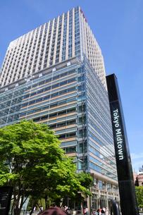 東京ミッドタウンの写真素材 [FYI01539716]