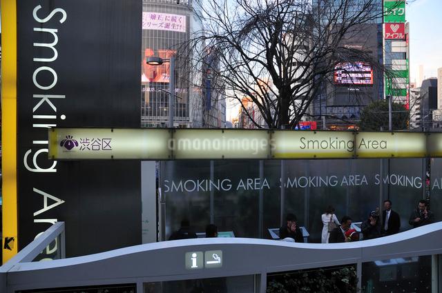 渋谷ハチ公広場の喫煙場所の写真素材 [FYI01540590]