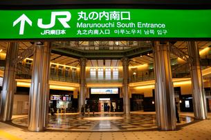東京駅丸の内駅舎南口の写真素材 [FYI01541309]
