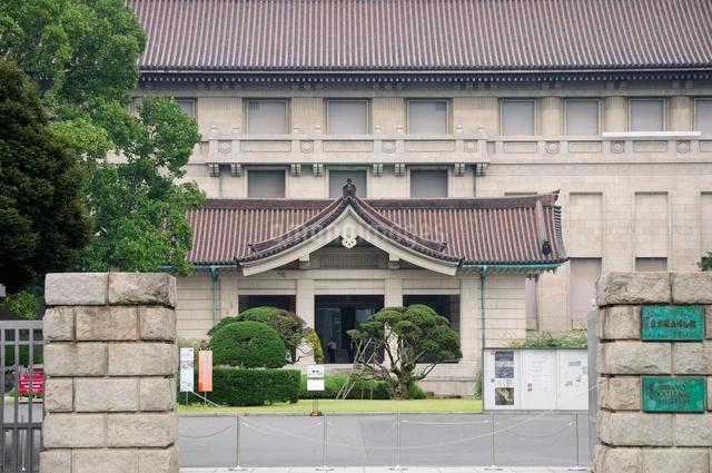 東京国立博物館の写真素材 [FYI01541694]