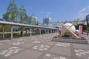 海浜幕張駅南口の写真素材 [FYI01542861]
