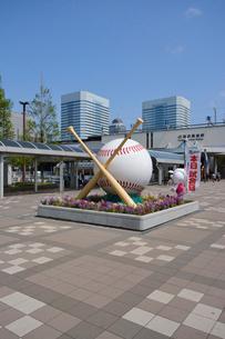 海浜幕張駅南口の写真素材 [FYI01543456]