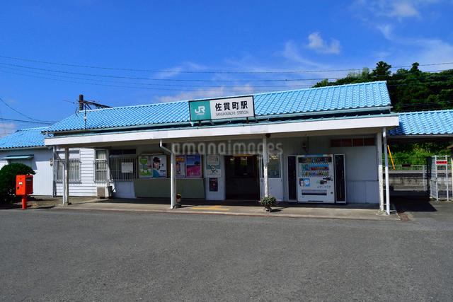 内房線 佐貫町駅の写真素材 [FYI01544010]