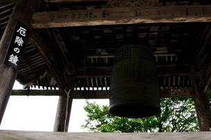 勝尾寺の除夜の鐘の写真素材 [FYI01544511]