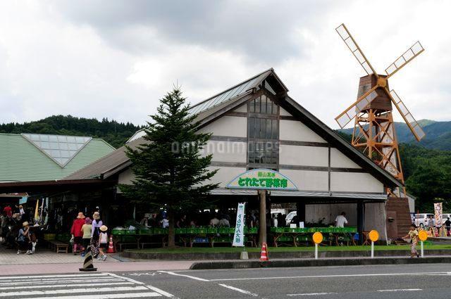 蒜山高原道の駅の写真素材 [FYI01545988]