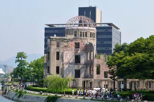 広島原爆ドームの写真素材 [FYI01546571]