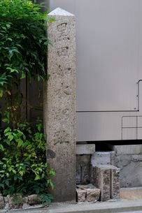 京都 黒田如水邸跡の写真素材 [FYI01546596]