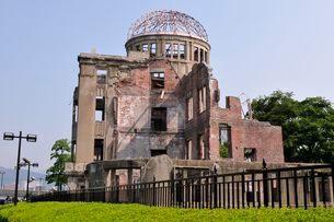 広島原爆ドームの写真素材 [FYI01546778]
