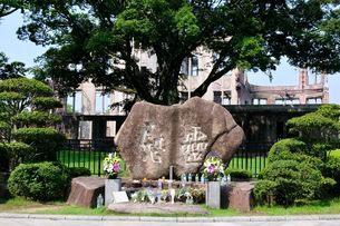 広島原爆慰霊碑の写真素材 [FYI01546905]