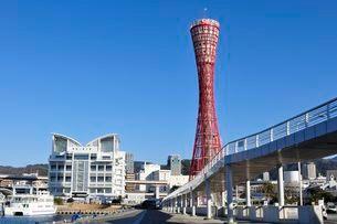 中突堤旅客ターミナルから神戸ポートタワ-を見るの写真素材 [FYI01547160]