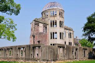 広島原爆ドームの写真素材 [FYI01547737]