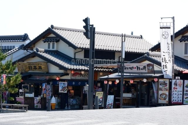 出雲大社 お土産店の写真素材 [FYI01548258]