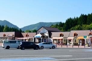高速道路 米子自動車道蒜山高原SA の写真素材 [FYI01548463]