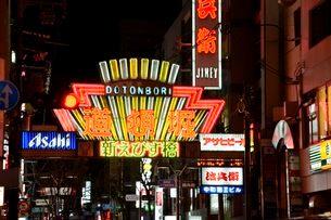 大阪 道頓堀街並みの夜景の写真素材 [FYI01549505]