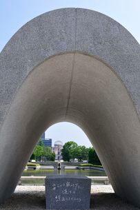 広島平和公園慰霊塔から原爆ドームを見るの写真素材 [FYI01551251]
