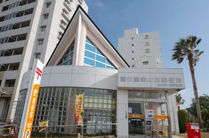 浦安望海の街郵便局の写真素材 [FYI01556892]