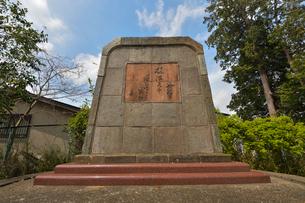 緑南作緑地にある陶芸家 河村蜻山による陶板による句碑の写真素材 [FYI01557013]