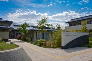 岡田武松博士邸宅跡地に建てられた ふさの風の写真素材 [FYI01557026]
