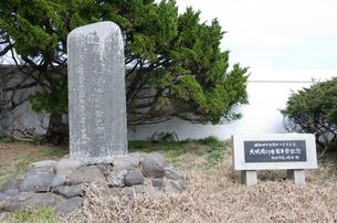 犬吠埼灯台100年記念碑の写真素材 [FYI01557114]