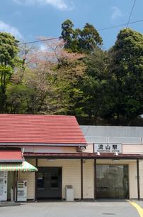 流山線流山駅 関東の駅100選の写真素材 [FYI01557401]