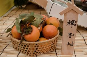 カキ(禅寺丸)の写真素材 [FYI01558235]