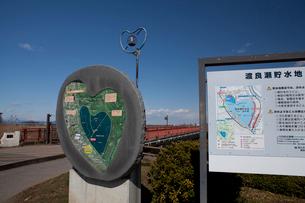 渡良瀬遊水地 谷中湖渡良瀬貯水池の説明板の写真素材 [FYI01558501]