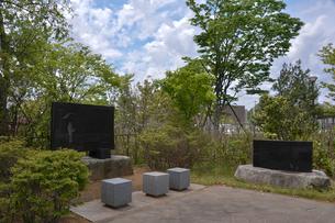 陶芸家バーナード・リーチの碑の写真素材 [FYI01558616]