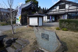旧須川宿 「手づくり郷土賞」の石碑の写真素材 [FYI01558620]