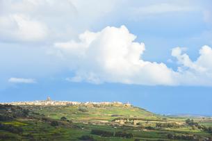 チタデル大城塞からの町を望むの写真素材 [FYI01558636]