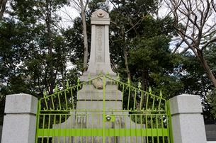 千葉県殉難警察官の碑の写真素材 [FYI01559250]