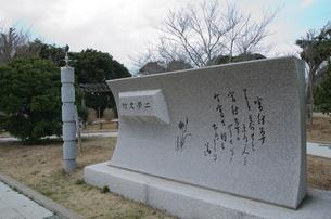竹久夢二の詩が刻まれた歌碑の写真素材 [FYI01560428]