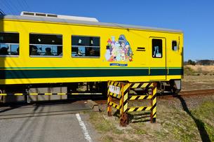 いすみ鉄道のムーミン電車の写真素材 [FYI01561337]