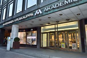 建築家アルヴァ・アアルトが設計に係ったアカデミア書店の写真素材 [FYI01561820]