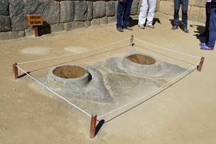 天文観測の石と言われているの写真素材 [FYI01562217]