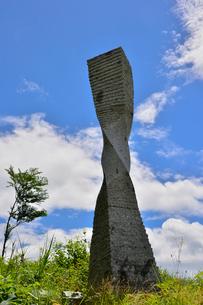 富士見高原創造の森彫刻公園の作品の写真素材 [FYI01563719]