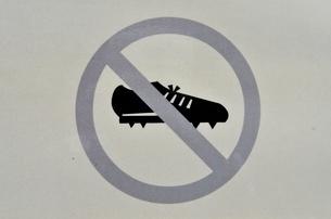 スパイク禁止のマークの写真素材 [FYI01580852]