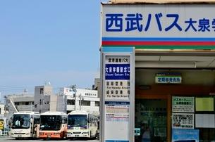 成田空港羽田空港行き高速バス大泉学園駅停留所の写真素材 [FYI01580862]