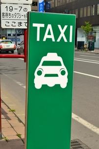 タクシー乗り場 の写真素材 [FYI01580866]