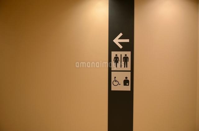 トイレのサインの写真素材 [FYI01580898]