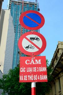 交通標識駐車禁止とシクロ等進入禁止の写真素材 [FYI01580954]