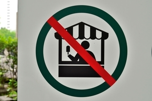 出店禁止のマークの写真素材 [FYI01581642]