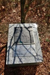 オハイオ州知事来県記念植樹の碑の写真素材 [FYI01581665]