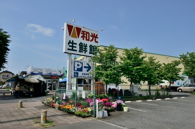 スーパー和光生鮮館練馬大泉店の写真素材 [FYI01582033]