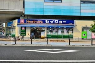 ヘルスケアセイジョー矢野口店の写真素材 [FYI01582195]