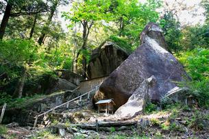 岩屋岩蔭遺跡巨石群の写真素材 [FYI01582893]