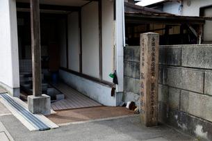 とやまの名水弘法の清水の写真素材 [FYI01583025]