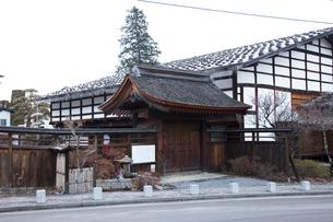 和田宿本陣の写真素材 [FYI01583475]