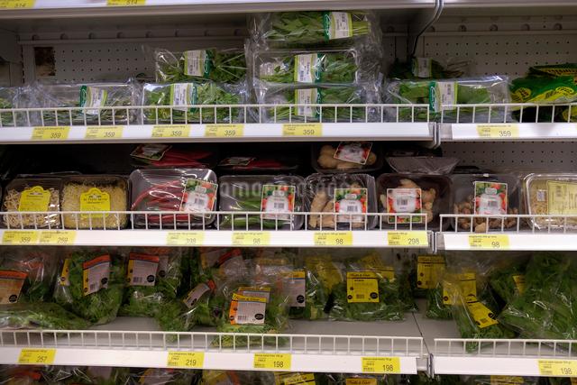 アイスランドのスーパーの写真素材 [FYI01585247]